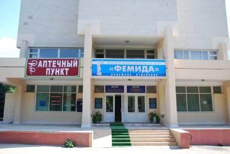 СКЛЦ Фемида