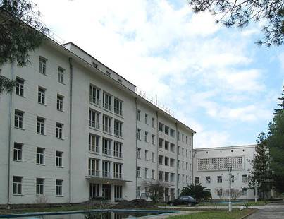 Пансионат Кавказ