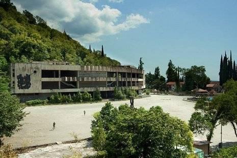 Отель Домик В Ущелье