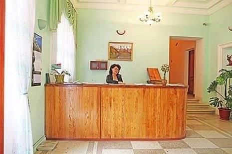 Курортный Комплекс Гагрипш