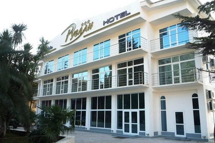 Гостиница Руслан