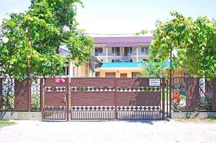 Амина Бич Отель (Amina Beach)