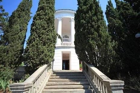 Санаторий Родина (Бывш. Сан. Украина)