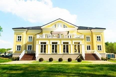Парк Отель Филипп