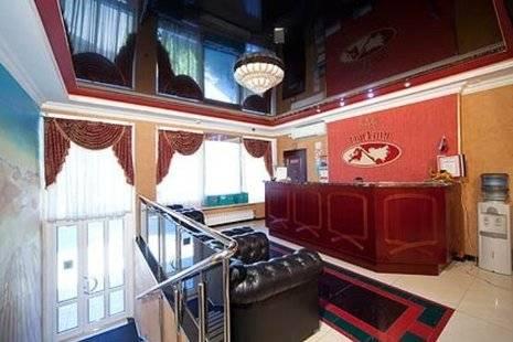 Отель Евразия