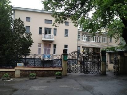 Санаторий Узбекистан