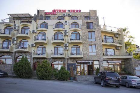 Toro Negro Hotel