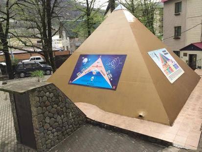 ГК Пирамида
