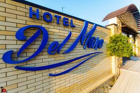 Отель Дель Маре