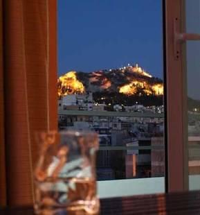 Areos Boutique Hotel
