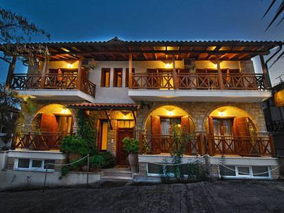 Archondariki Guest House
