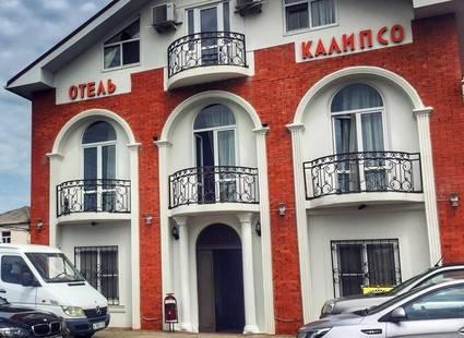 Отель Калипсо