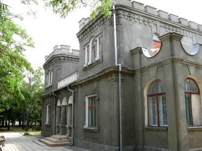 Санаторий Прибой