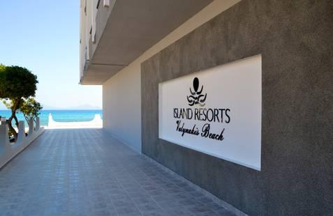 Valynakis Beach Island Resort