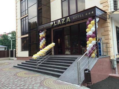 Плаза Отель