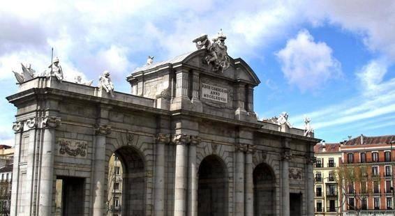 Hospes Puerta De Alcala