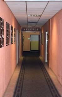 Gejzir Hotel