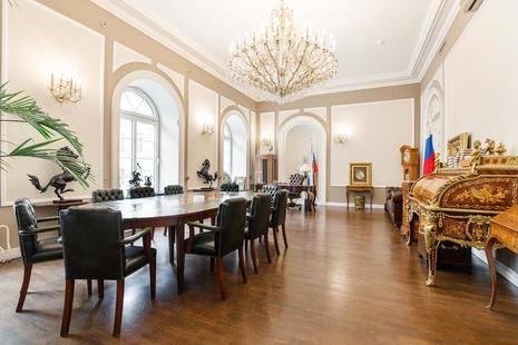 Arbat House