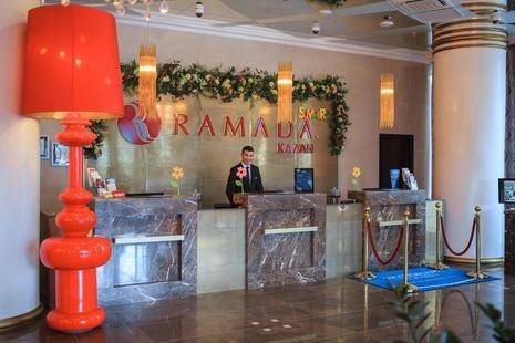 Ramada Kazan City Center