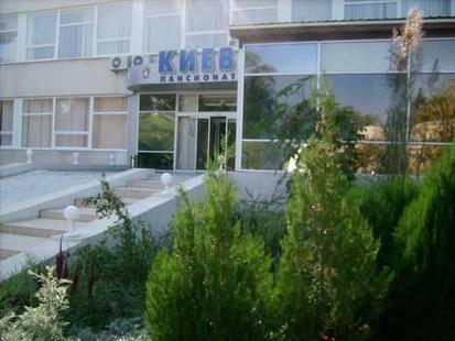 Пансионат Киев