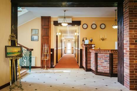 Отель Райс (Reiss)
