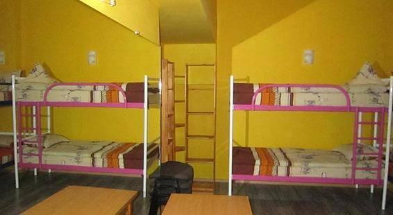 Hostel Very Well Company