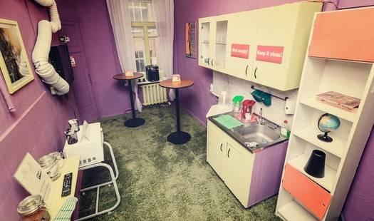 Tnt Hostel Moscow