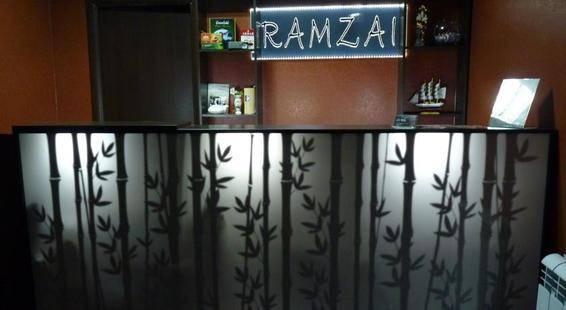 Рамзай