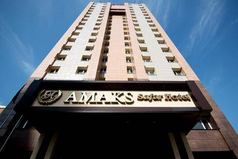Амакс Сафар