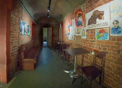 Fabrika Hostel And Gallery