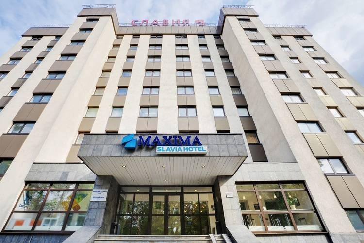 Максима Славия Отель (Maxima Slavia Hotel)