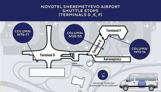 Новотель Аэропорт Шереметьево (Novotel Moscow Sheremetyevo Airport)