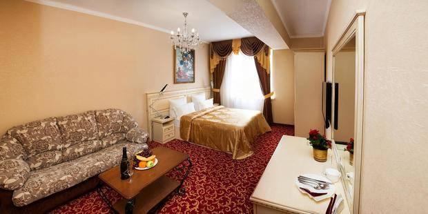Uyut Ripsime Hotel