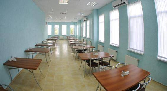 База Отдыха Киев