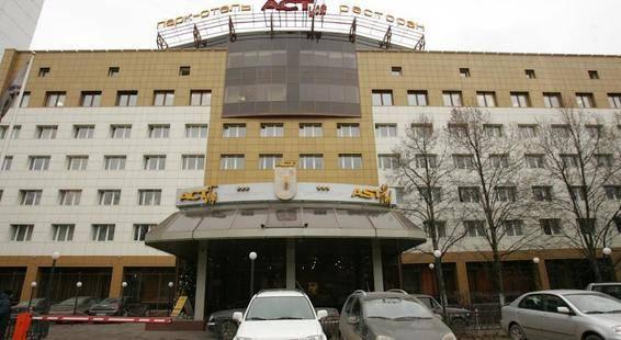 Парк-Отель Фили (Ex. Аст Гоф Отель)