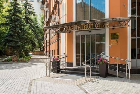 Отель Багратион