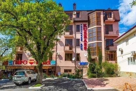 Отель Кузбасс