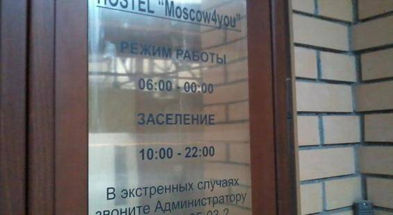 Moscow4you