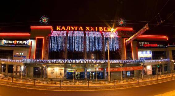 Hotel Kaluga