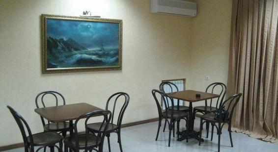 Бизнес Отель Богемия