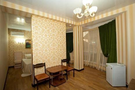 Golden House (Золотой Дом)