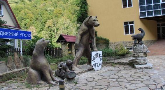 Медвежий Угол Отель