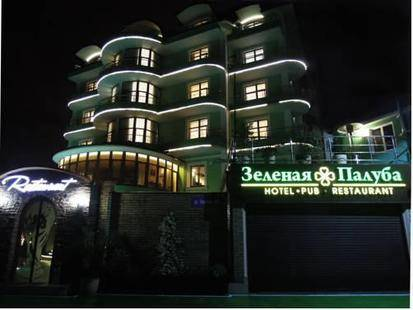 Зеленая Палуба Отель