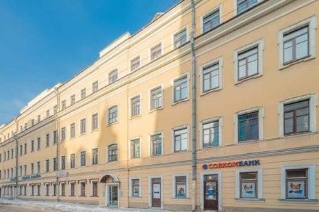 Апарт-Отель Комфорт