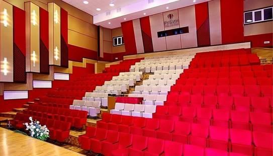 Конгресс-Центр Рубин