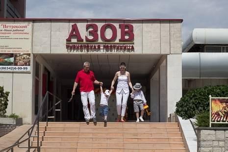 Амакс Азов