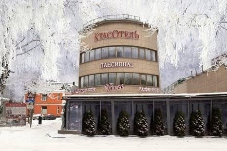 Крас Отель