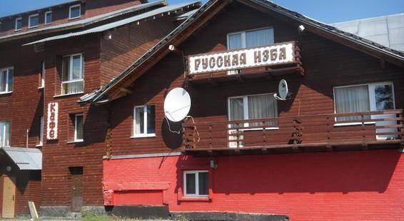 Гостиница Русская Изба