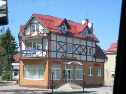 Наталья Отель