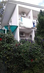 Отель Лукоморье